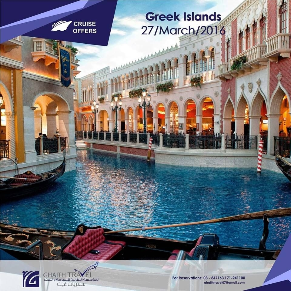 27/march/2016 Greek Islands -- Italy, Greece And Croatia -- Venice throughout Travel From Athens To Bari