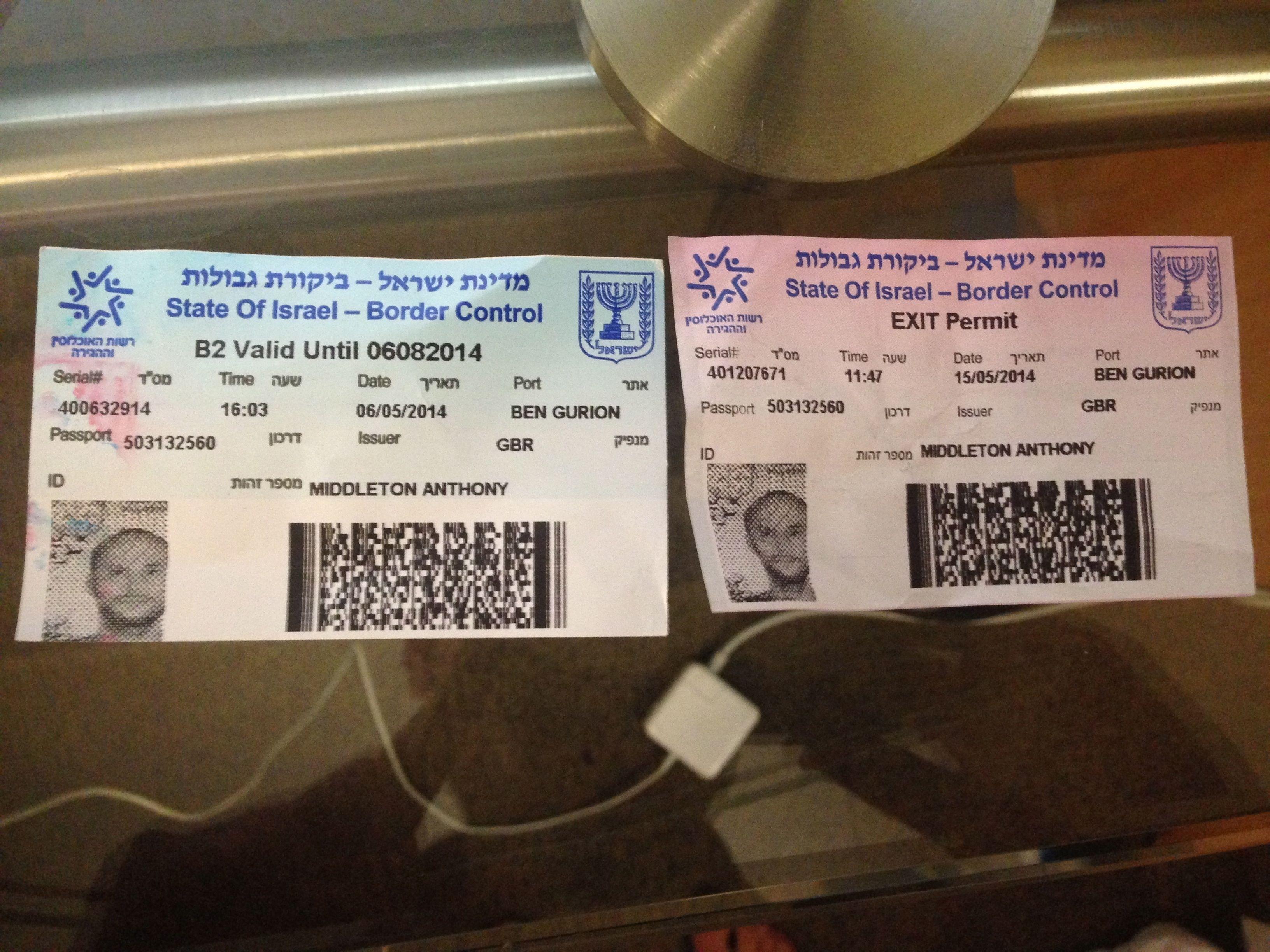 Israel Passport Stamp Problem - An Update - Man Vs Clock regarding Travel To Iran With Israeli Stamp